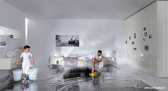 Помощь при заливе квартиры